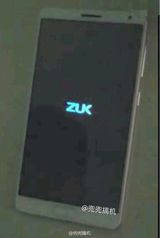 安兔兔曝光联想ZUK Edge详细配置的照片 - 5
