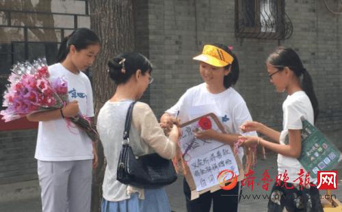 北京四中爱心志愿者 义卖筹款捐赠昕悦飞扬