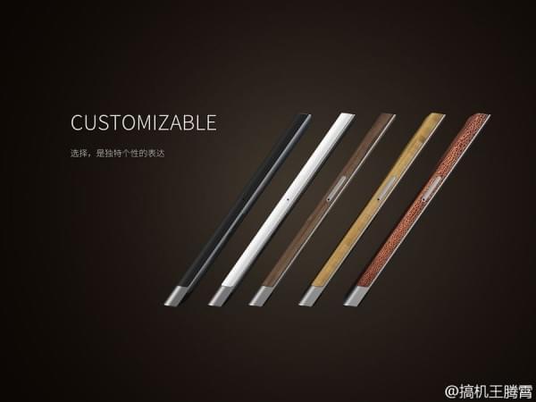 努比亚滑盖无边框手机概念图亮相的照片 - 1