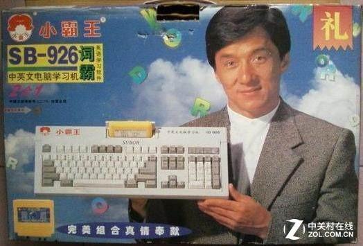 """""""小霸王""""重回游戏机市?。耗慊够嵛榛陈虻ヂ?"""