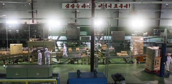 极罕见!韩国政府批准4.6万瓶朝鲜矿泉水入韩