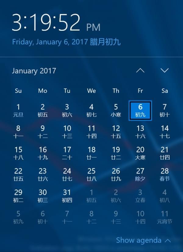 Windows 10 Build 15002发布:多项改进 体验升级的照片 - 5