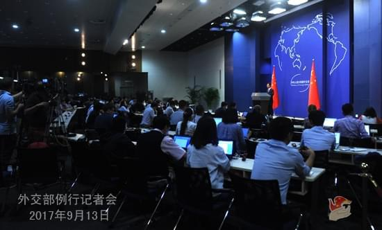 新西兰华裔议员曾做间谍受中国军方培训?中方回应
