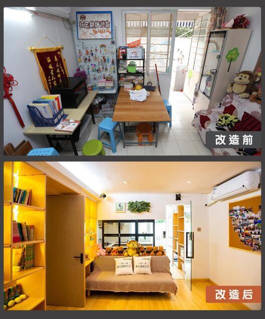 """为464个自闭症家庭造1个""""家"""" 《美好生活家》爆改50平米""""儿童乐园"""""""