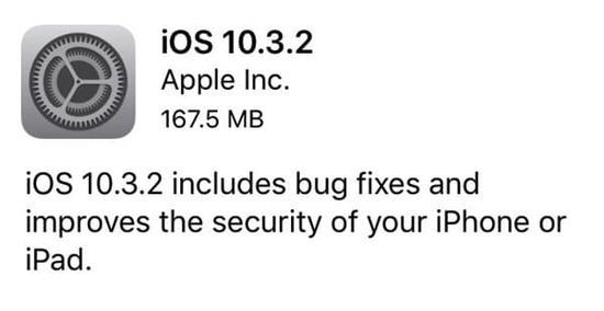 续航有惊喜 iOS 10.3.2正式发布