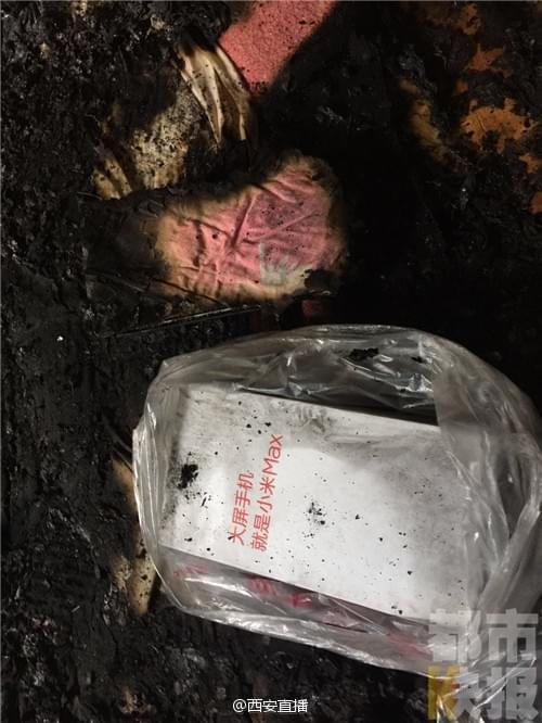 小米MAX用户充电时突然爆炸的照片 - 4