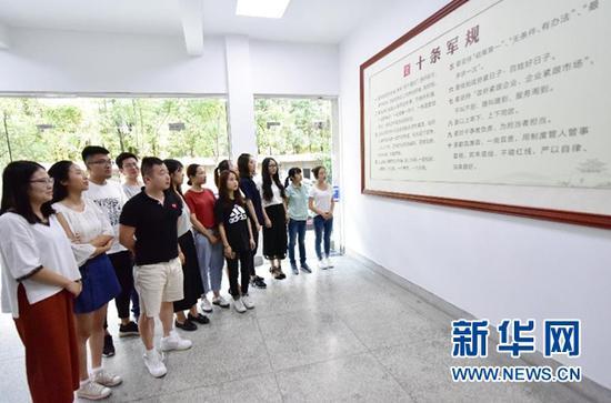 为高质量发展提供强大动力——浙江衢州构建抓人促事机制激励干部担当作为