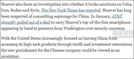 """华为回应""""永久撤出美国市场"""":以官方信息为准"""