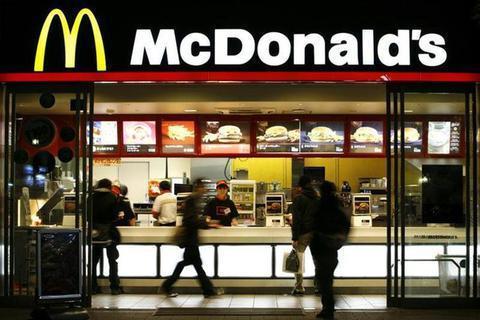 麦当劳被批虚假宣传责令整改:汉堡未用整块牛肉