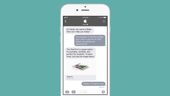 iMessage拟推商务聊天功能:让用户与商家直接沟通