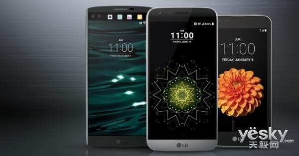 LG两款神秘高端智能手机现身GeekBench