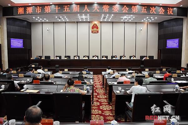 《湘潭市历史建筑和历史文化街区保护条例》即将出台