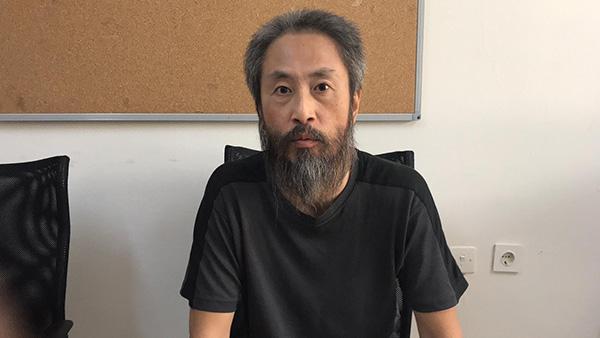 """在叙获释日本人确认系安田纯平 称3年""""身心在地狱"""""""