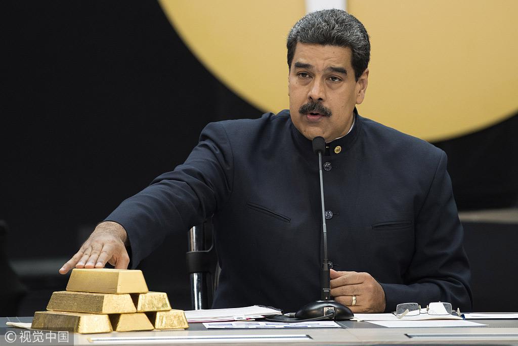委内瑞拉想运回存在英国的14吨金条 英央行:拒绝