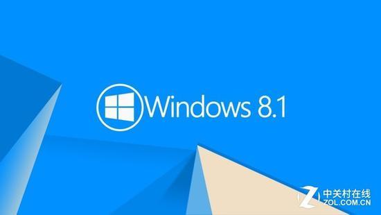 Windows8.1开始终结 微软结束主流支持