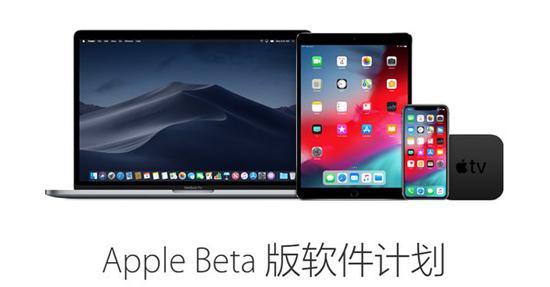苹果macOS 10.14 Mojave首个公测版发布