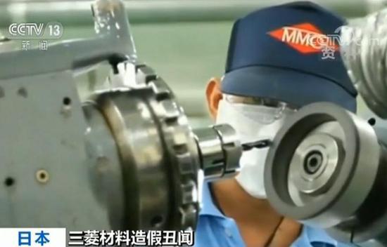 三菱材料再曝造假!旗下一公司被吊销工业标准认证