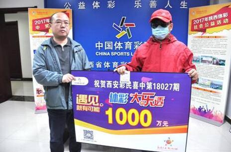 西安市体彩管理站副站长蔡祺为大奖得主颁奖
