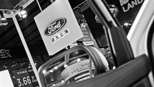 福特纠错:下更大的赌注挽回中国市场