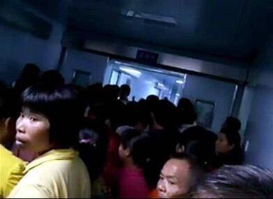 广东韶关官方成立处置小组调查胎儿死亡事件