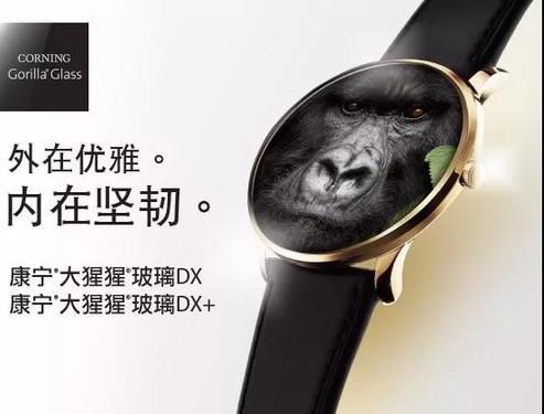 智能手表市场扩大:各家蓄势迎接未来爆发