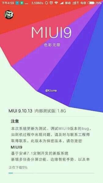 """小米首曝MIUI 9新特性:五大升级""""6""""到不行的照片 - 5"""