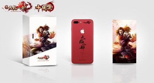 全球限量《新天龙八部》十周年定制版iPhone