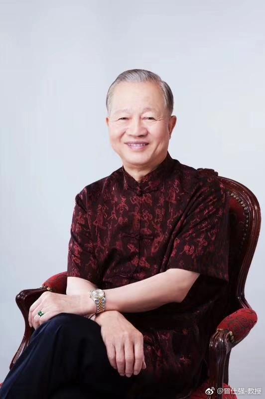 台湾学者曾仕强去世 首度提出中国式管理理念