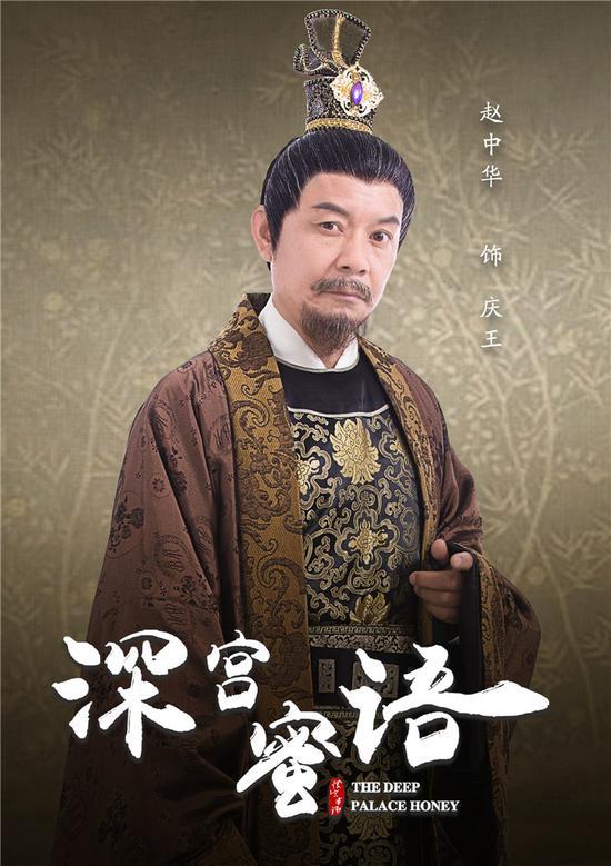 9-赵中华.jpg