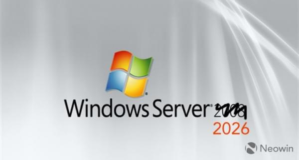 Windows Server 2008开启第三阶段 生命周期延长6年的照片 - 1