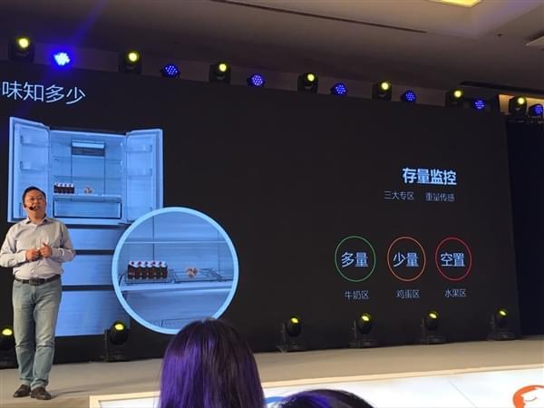 美的YunOS冰箱首发:一键网购/4999元的照片 - 9