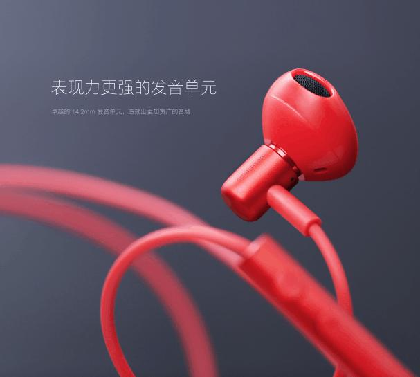 99元 锤子发布S-100半入耳式耳机:14.2mm单元的照片 - 4