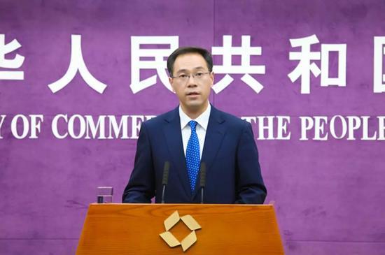 美方指责中国政策造成市场扭曲 中方:根本站不住脚