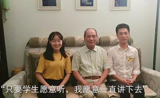 浙大84岁教授站立3小时 上完最后一课