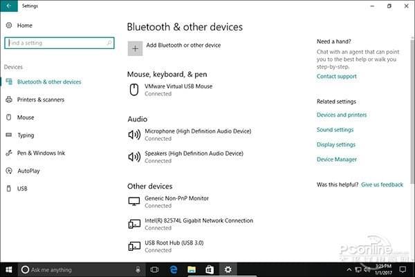 从泄露镜像看玄机 看2017年Windows 10的新变化的照片 - 11