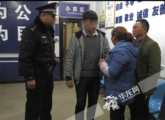 重庆合川警方成功解救一名身陷传销组织大学生