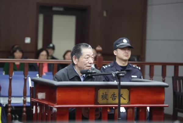 山东省交通厅原厅长贾学英获刑十三年六个月