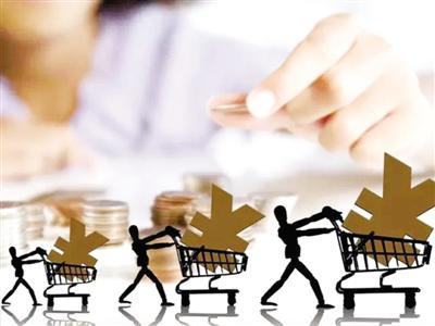 去年全省GDP同比增长7.8% 居民人均可支配收