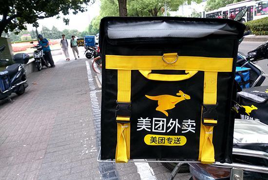 美团被曝最快月底赴香港上市 目标估值600亿美元