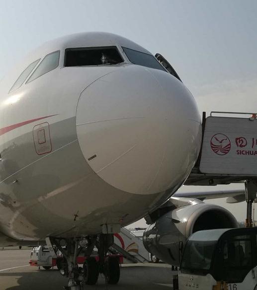 法国民航安全调查分析局赴华参与调查川航5.14事件