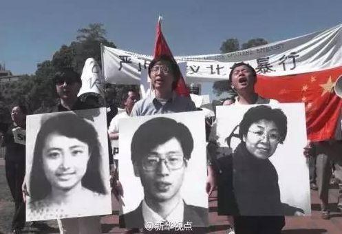 驻南联盟使馆被炸19年 遇难者家属感谢党和政府