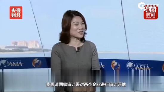 董明珠再谈与雷军10亿赌局:会请国家审计署评估