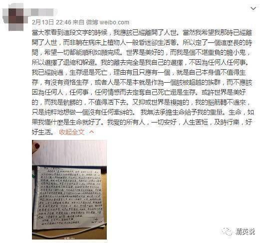耶鲁调查:中国留学生抑郁症高达45%