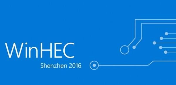 微软公布深圳举行WinHEC 2016研讨会行程 主讲VR及硬件的照片 - 1