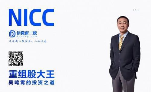 WeChat 圖片_20170814083352