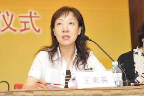 彩票系统反腐:王素英成为第3名被查福彩中心原主任