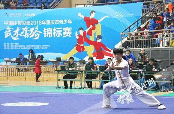 重庆市青少年武术套路锦标赛开战 500余名小选手来切磋武艺