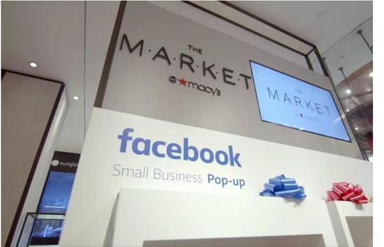 FB在全美推出9家实体快闪店 卖100多个品牌商品