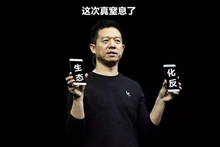 """贾跃亭被法院列入""""老赖""""黑名单,这下真成""""下周回国假药停""""了?"""