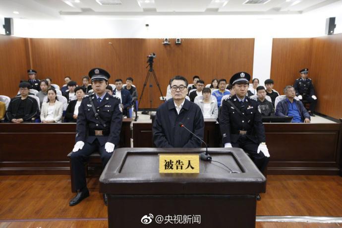 辽宁人大常委会原副主任获刑16年:为当副省长行贿